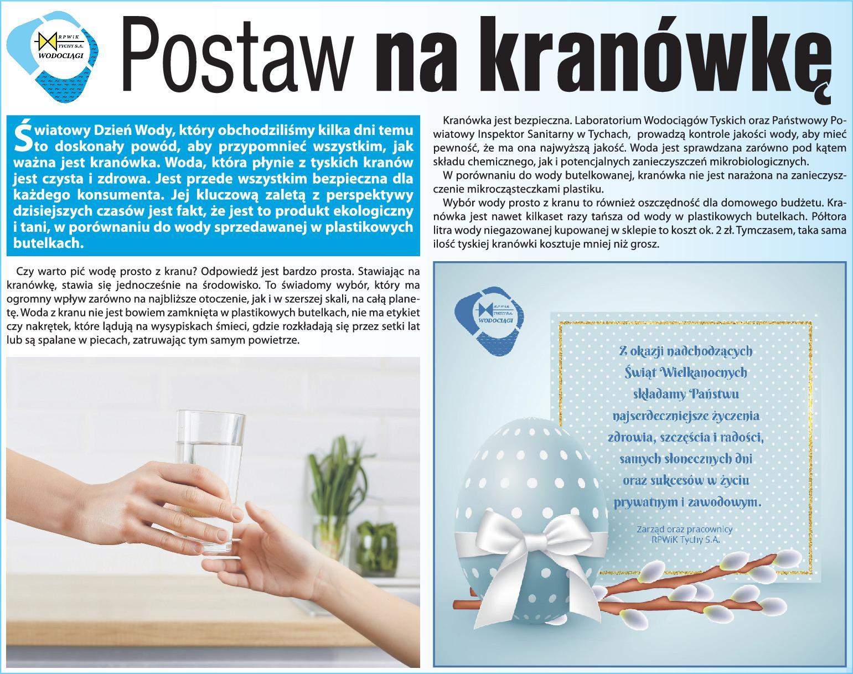 RPWiK_2021_Kranowka_E6_v3.jpg